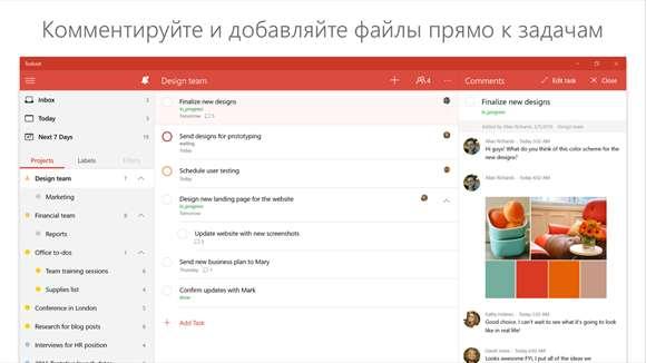 Windows Xp Органайзер Планировщик