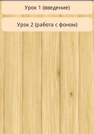 java script учебник скачать:
