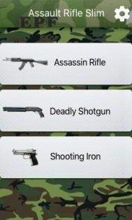 Assault Riffle Sim. Скриншот 4