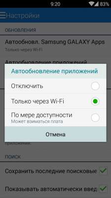 Бесплатные программы игры для iphone