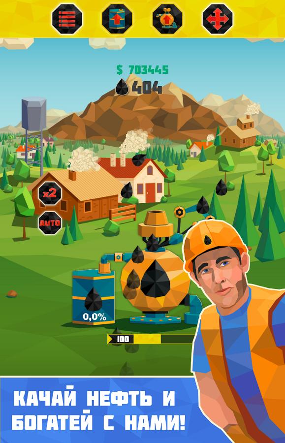 нефть игра на андроид скачать - фото 5