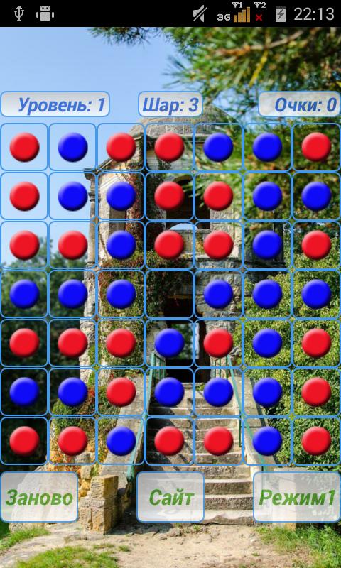 Гей вставляет шарики фото 383-835