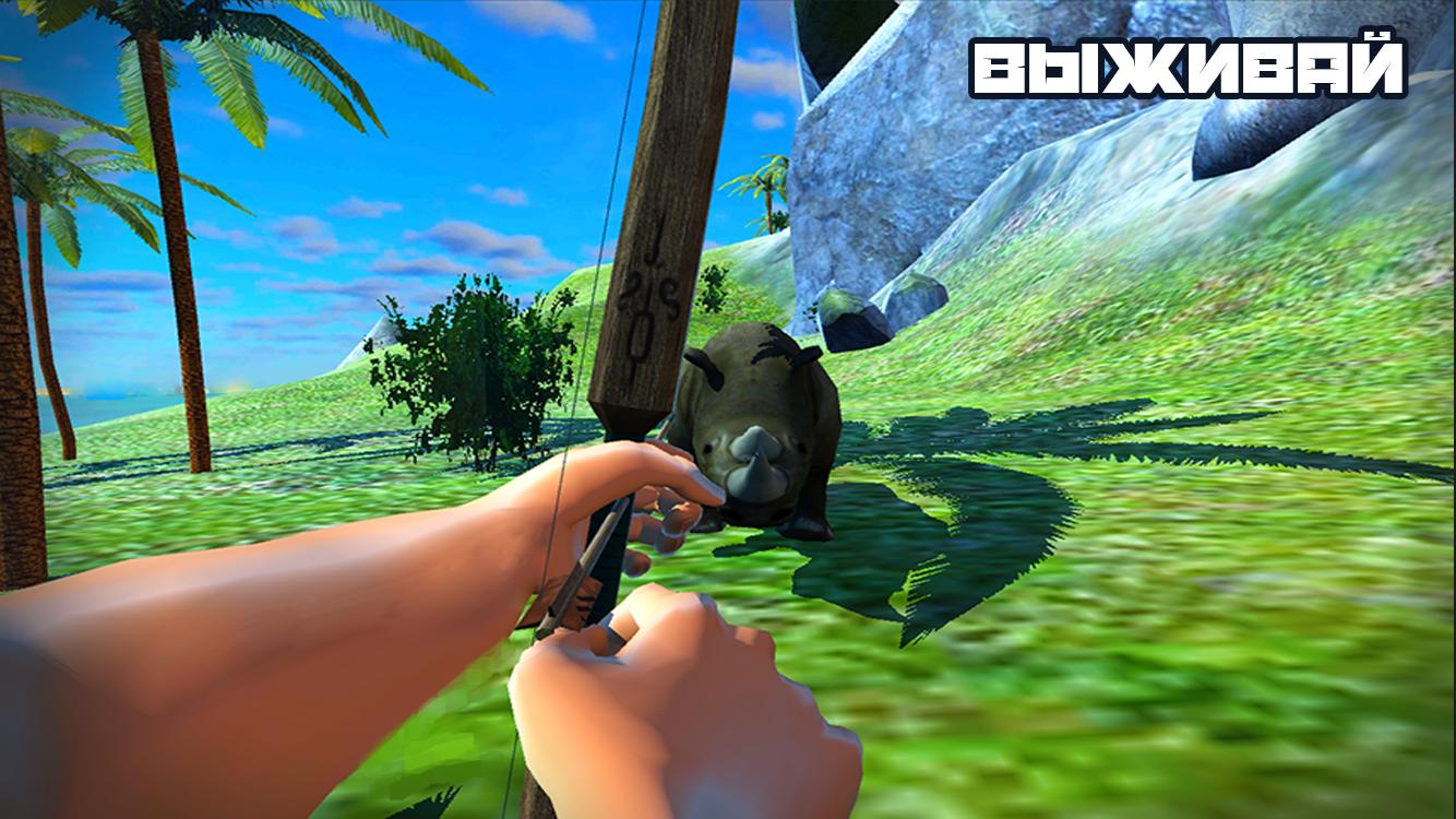 скачать игра выживание на острове