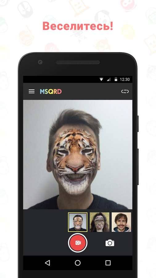 msqrd app for android скачать