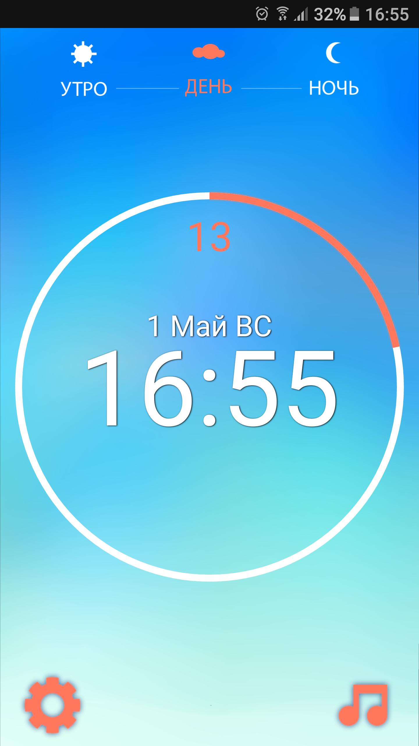 Namgocane бесплатно скачать говорящие часы.