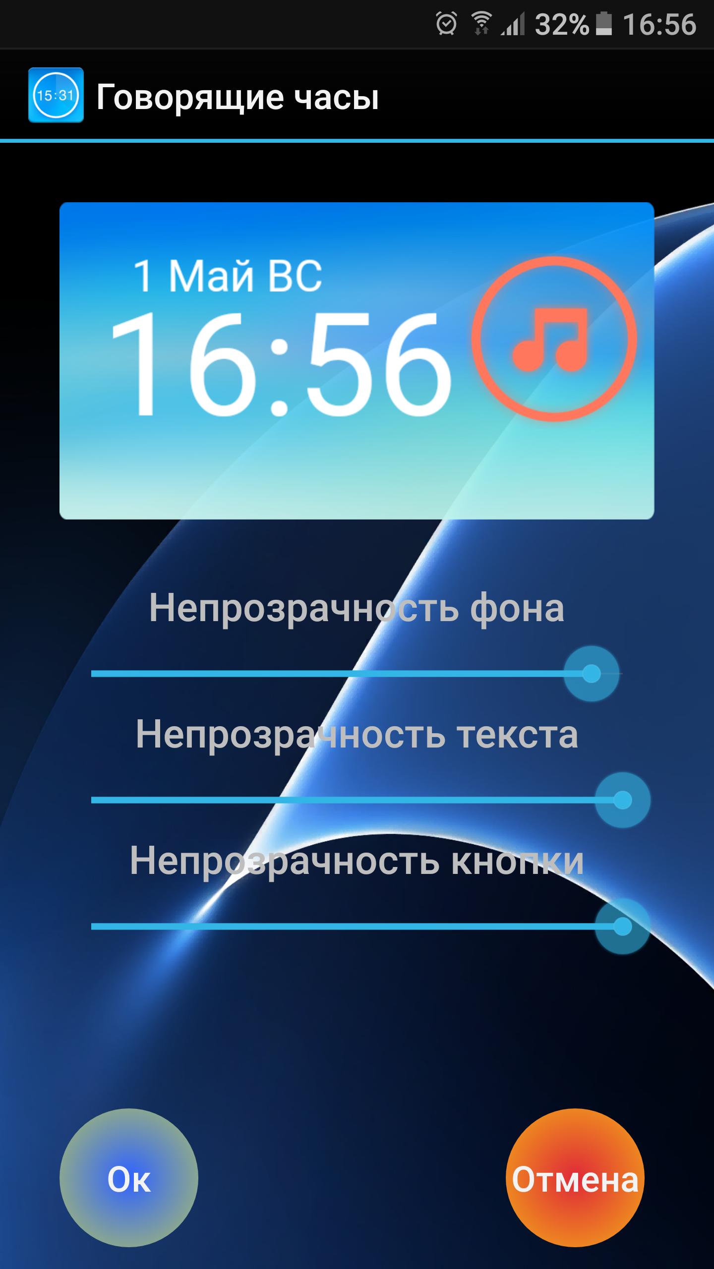 1429250847_screen_20150417_090.