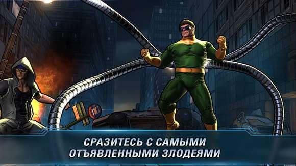 Игру Новые Мстители