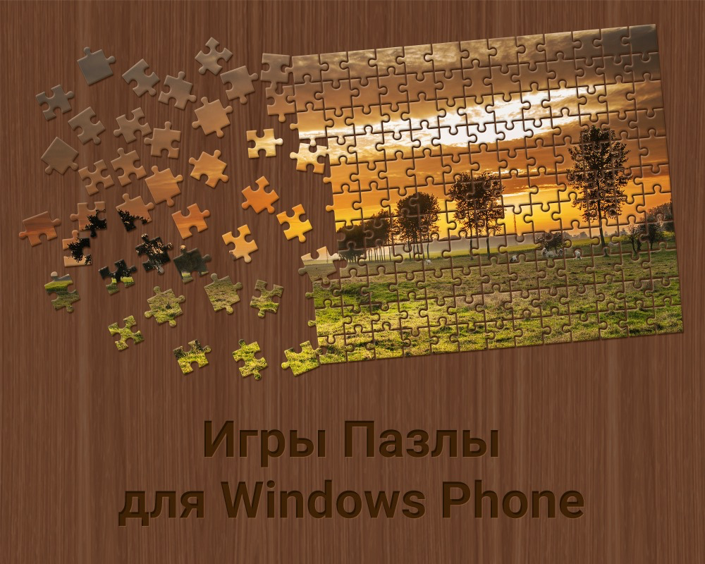 Android Apps by Microsoft Corporation on Google Play