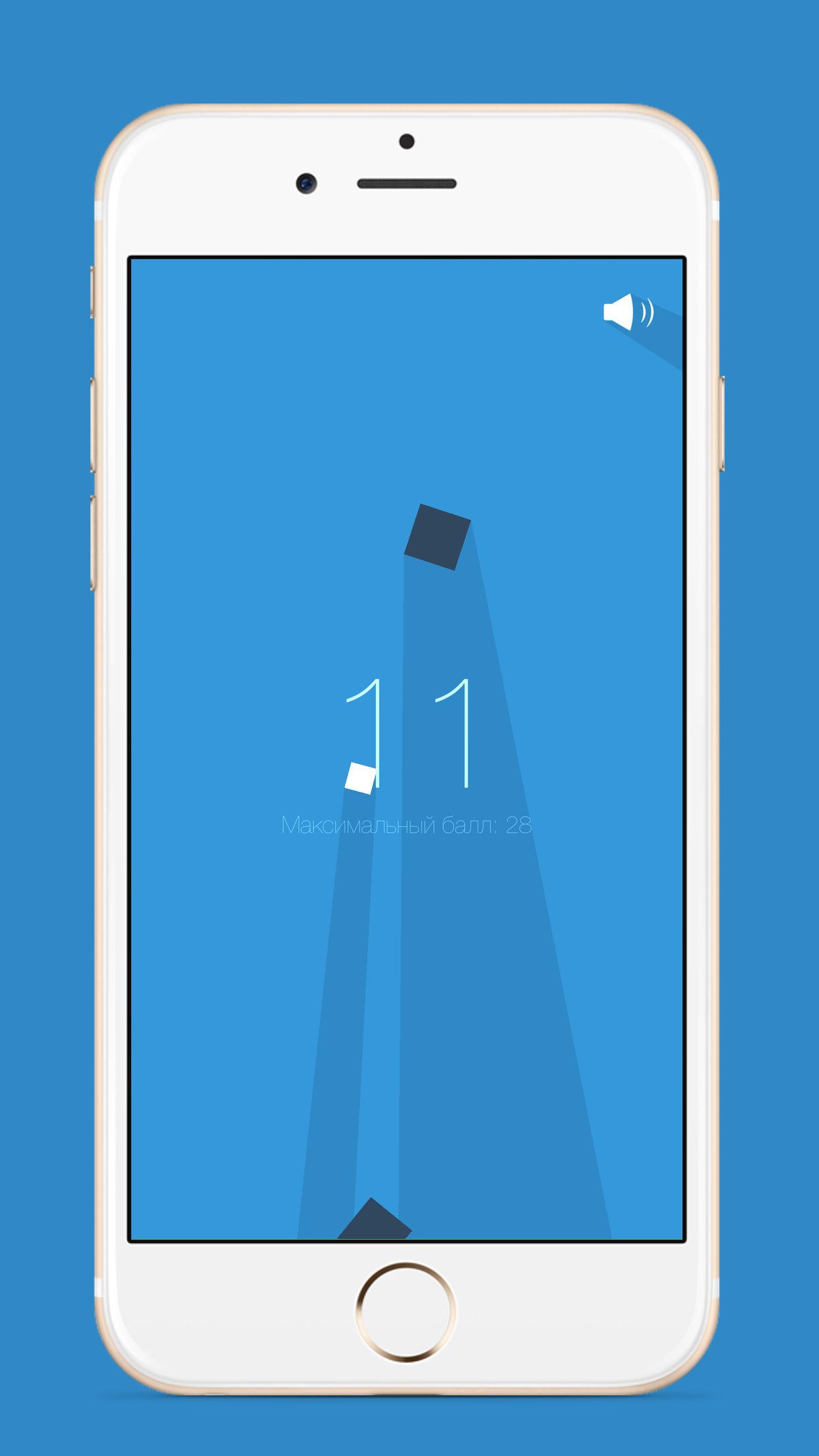 1.1 4 iphone скачать