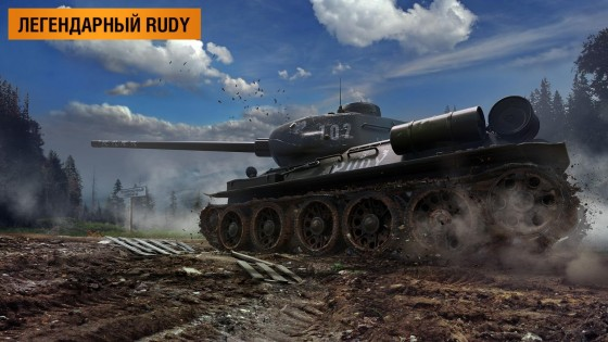 World of Tanks Blitz 4.8.0.381. Скриншот 2