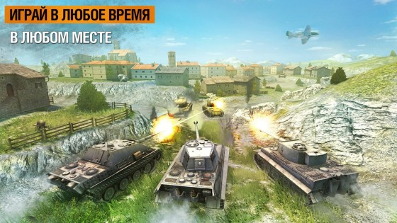 World of Tanks Blitz 5.0.1.437. Скриншот 11