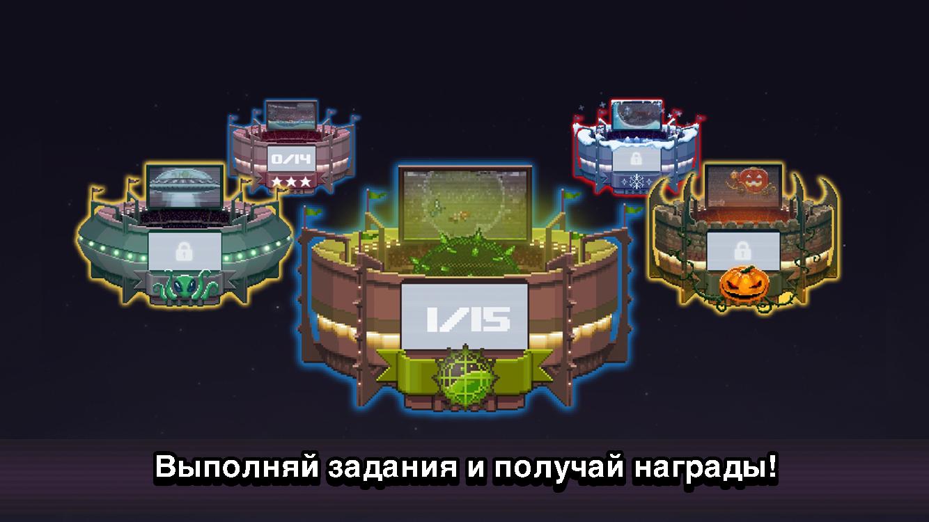 драка футбол игры
