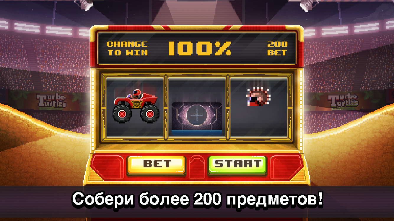 Drive ahead! Взлом archives apk game zone моды лучших андроид.