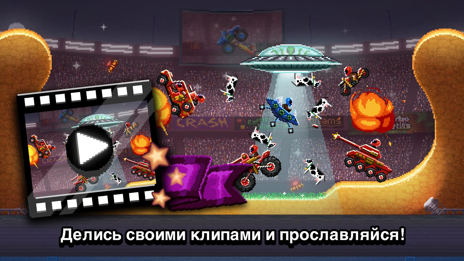 Скачать drive ahead! Sports (мод: много денег) на андроид. Взлом.