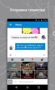 клавиатура со смайликами и котиками ...: https://trashbox.ru/topics/60499/yandeks.klaviatura-1.1
