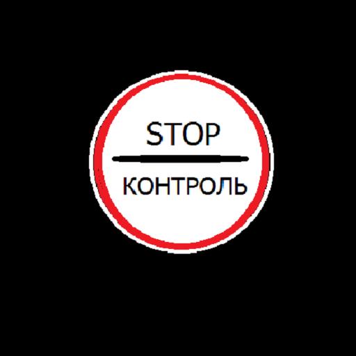 польша украина 21 июня 2016