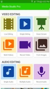 Media Studio 14.23.117. Скриншот 2