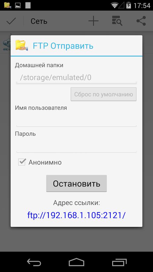 cm file manager hd pro apk