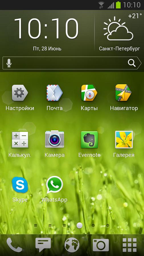 Yandex shell android скачать — только у нас.