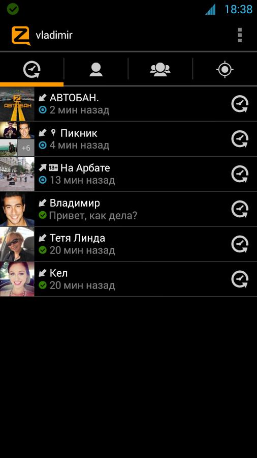 Приложение zello рация / zello walkie talkie скачать для андроид.