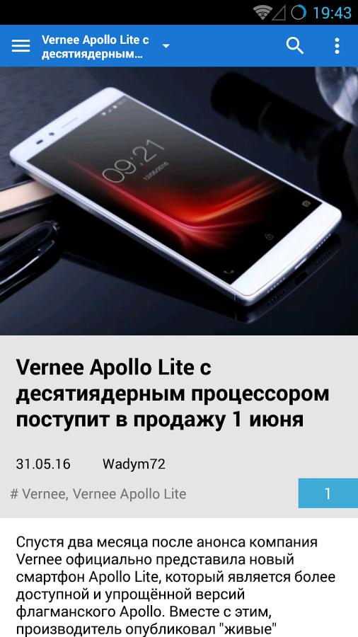 Pda live скачать бесплатно программы на андроид