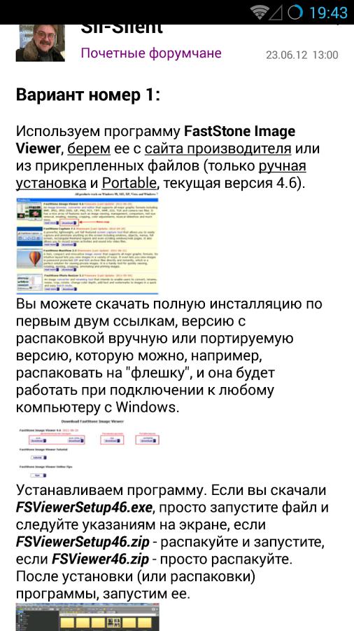 Google installer apk скачать.