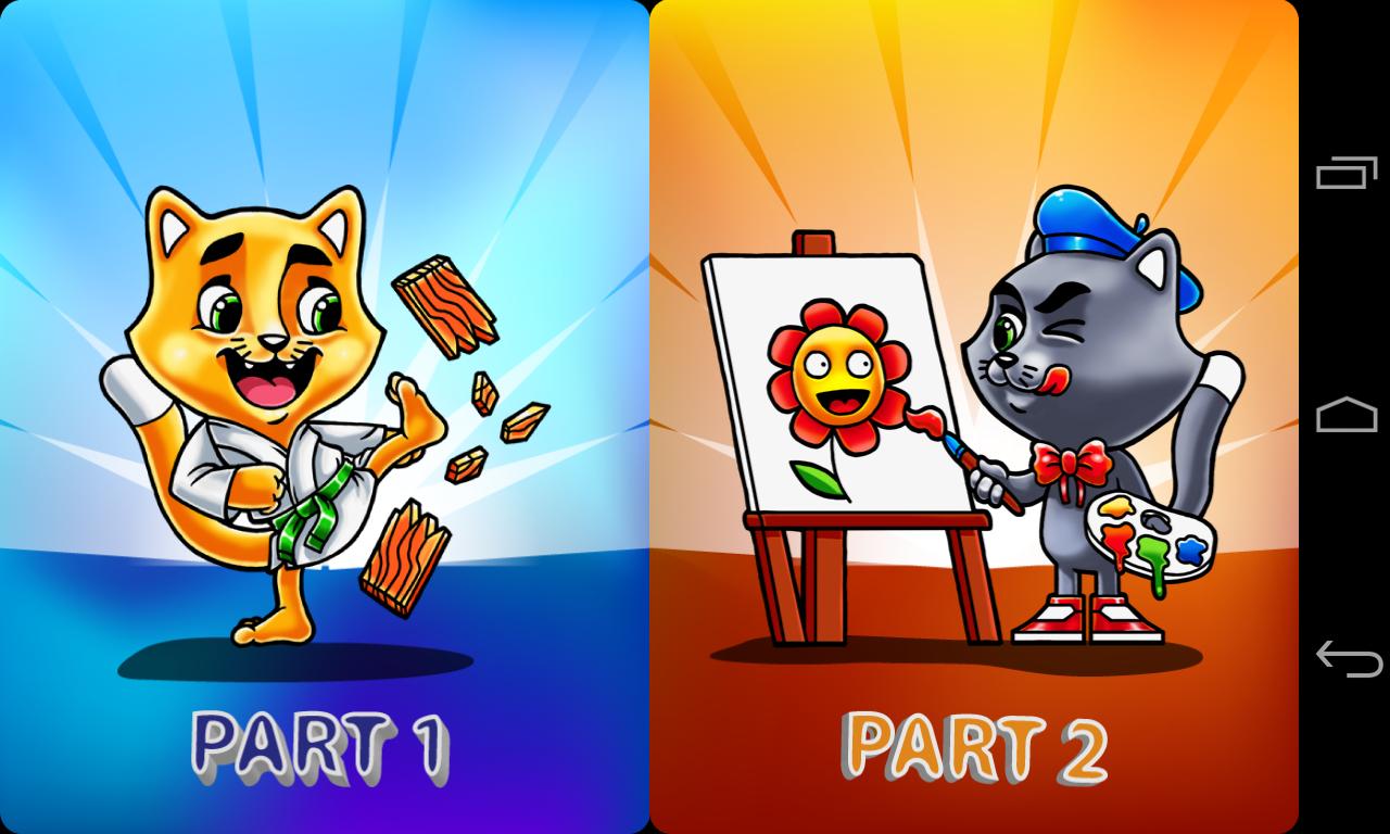 Скачать Раскраска: Приключения котят 1.01 для Android