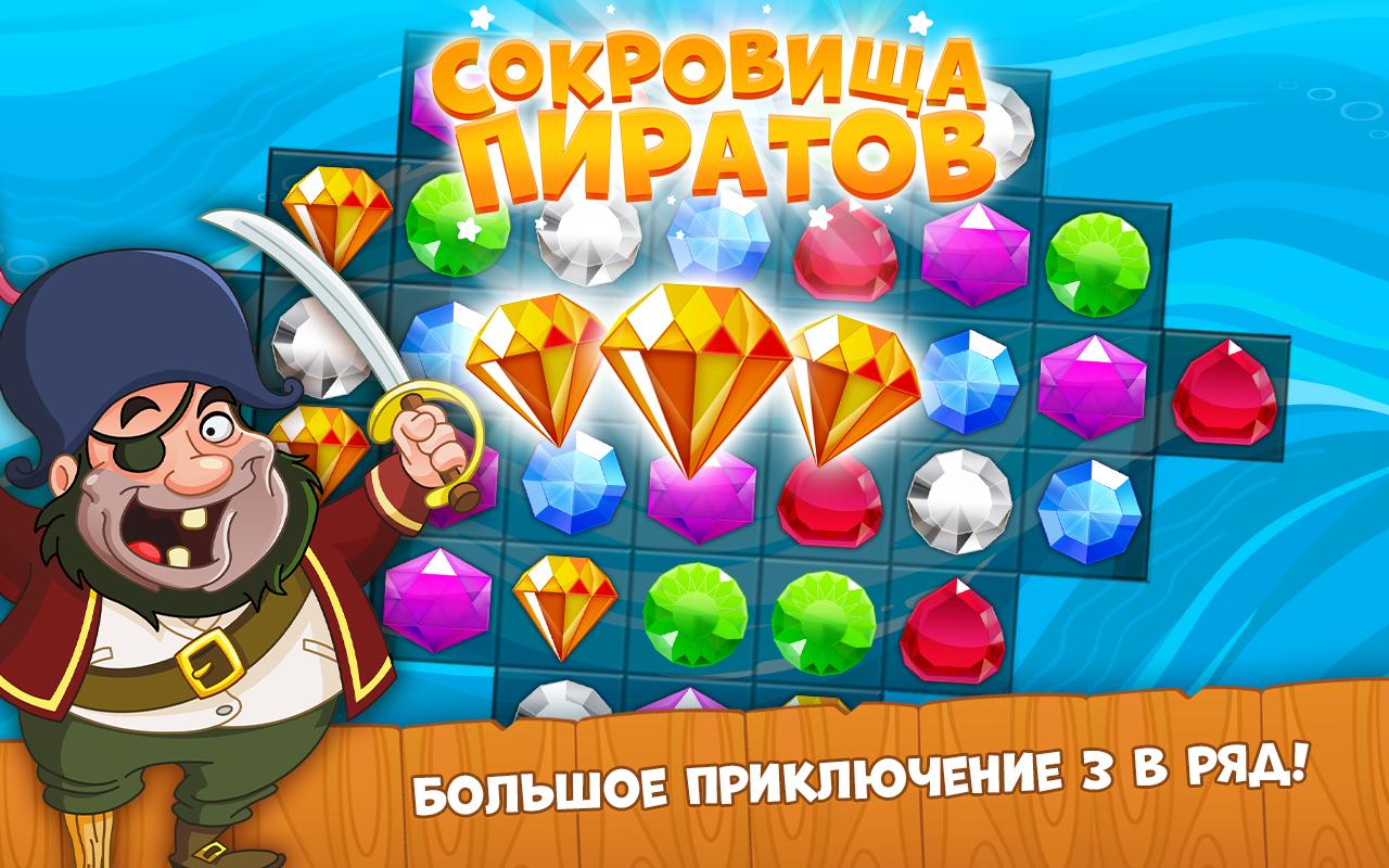Рейтинг русских онлайн казино