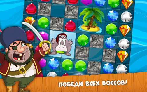 Скачать pirate treasures 2. 0. 0. 63 для android.