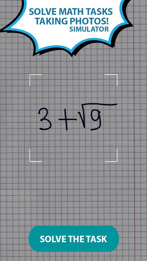 Математика от Алгебры до Вышки для андроид