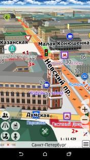 bGEO 10.2.134. Скриншот 1