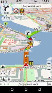 bGEO GPS Navigation 10.2.131. Скриншот 2