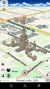 bGEO GPS Navigation 10.2.131. Скриншот 5