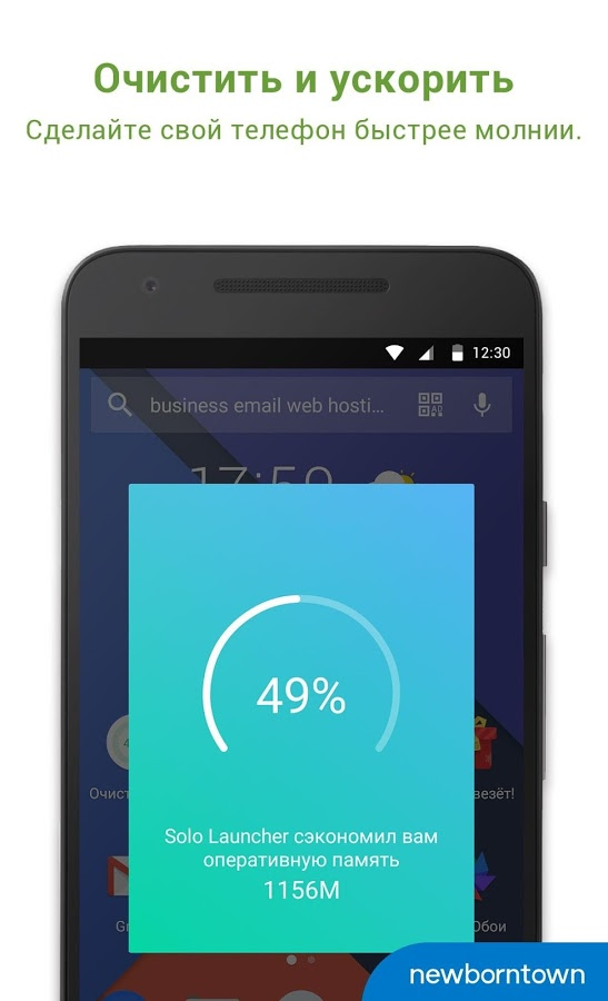 скачать лаунчер для андроид скачать бесплатно на русском языке без интернета - фото 9