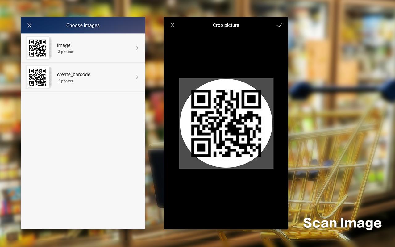 Скачать на андроид программу сканер штрих кодов