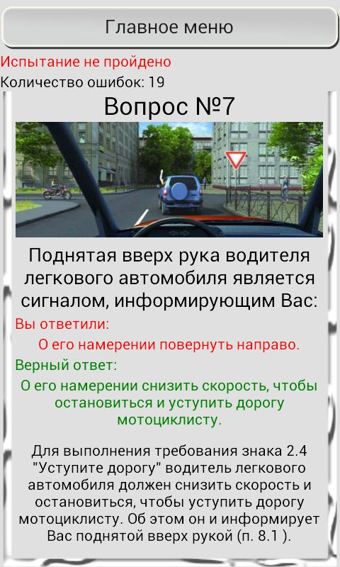 форд куга 2018 инструкция по эксплуатации скачать