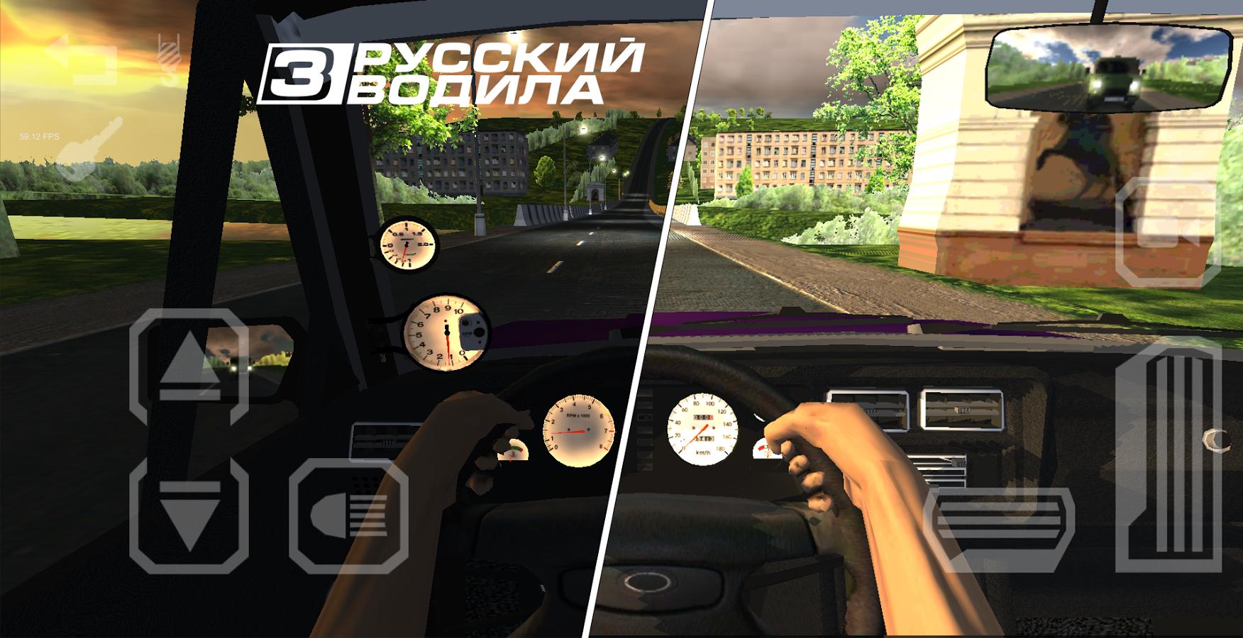 Скачать русский водила 3 в крым 1. 24 для android.