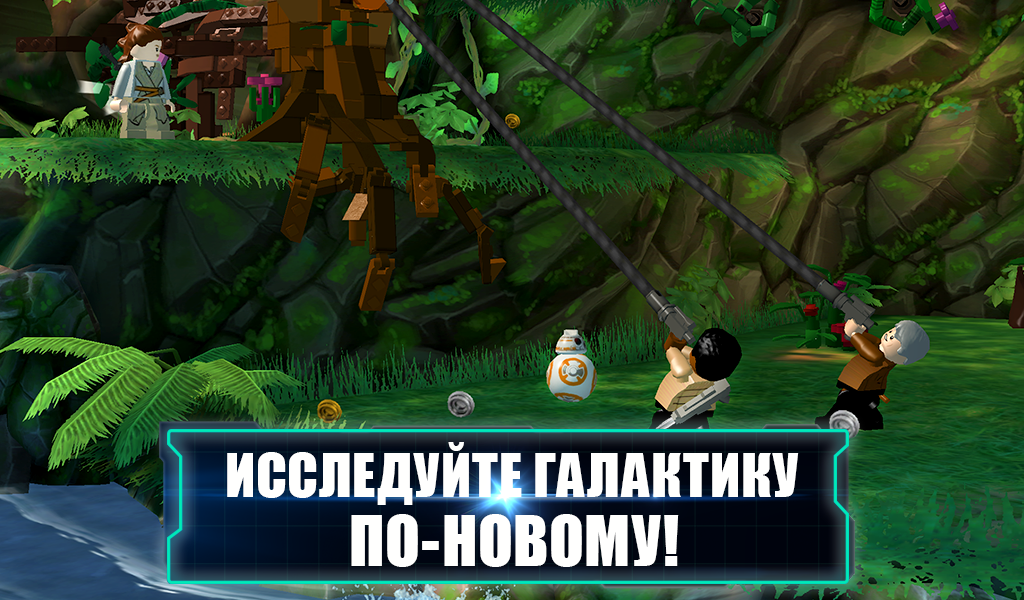 Скачать lego star wars: the force awakens на android, apk файл.
