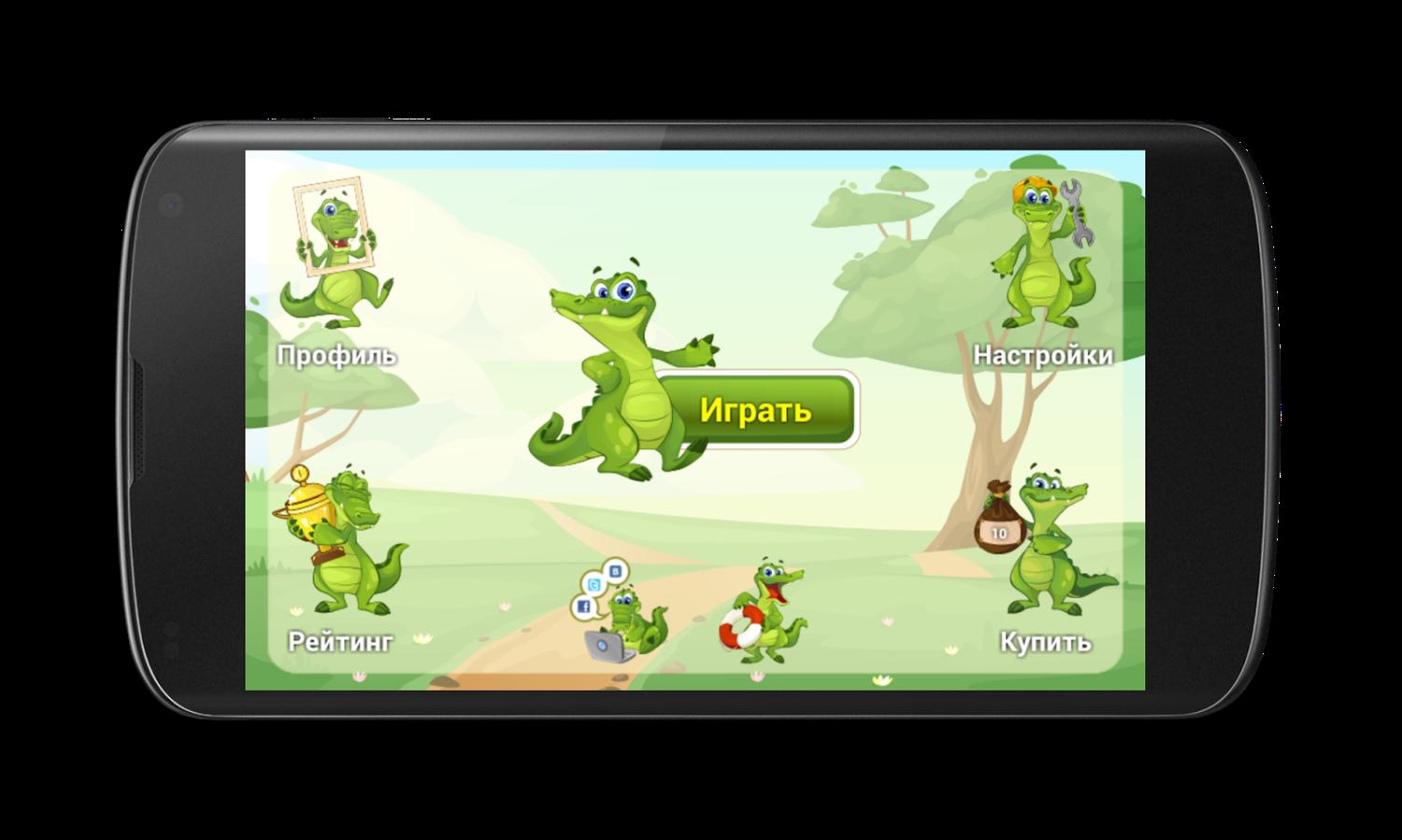 игры для китайского телефона айфона 6 с