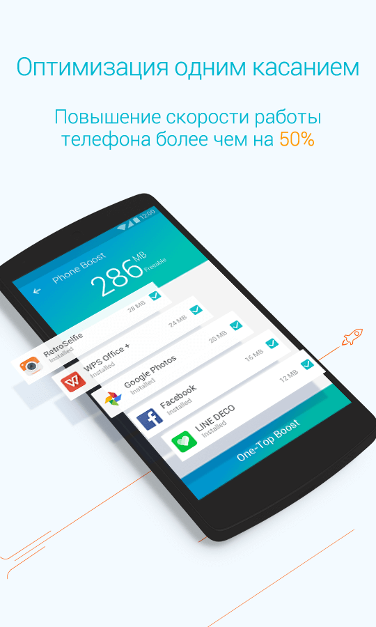 программа для проверки производительности телефона ios