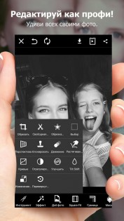 PicsArt 10.4.1. Скриншот 3