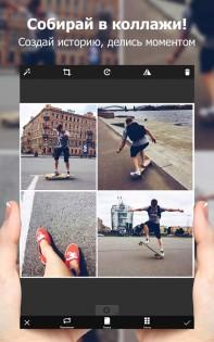 PicsArt 9.37.3. Скриншот 9