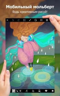 PicsArt 10.4.1. Скриншот 10