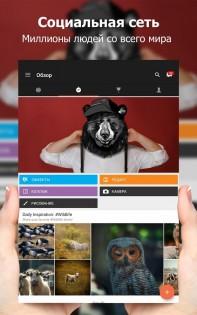 PicsArt 10.4.1. Скриншот 11