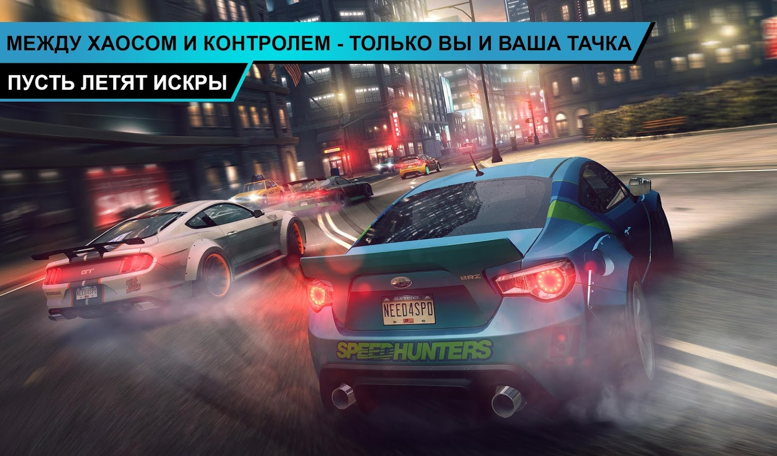 need for speed no limits vr apk full