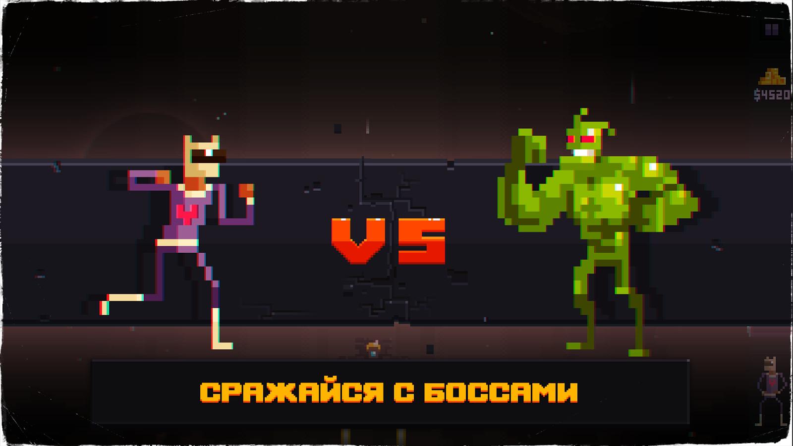 Скачать beat-hazard 1. 21 для android.