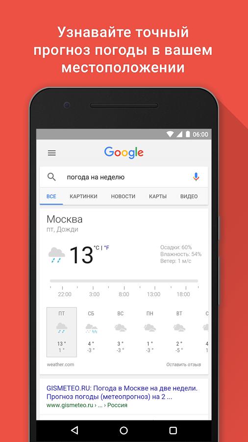 Погода за 22 август 2015