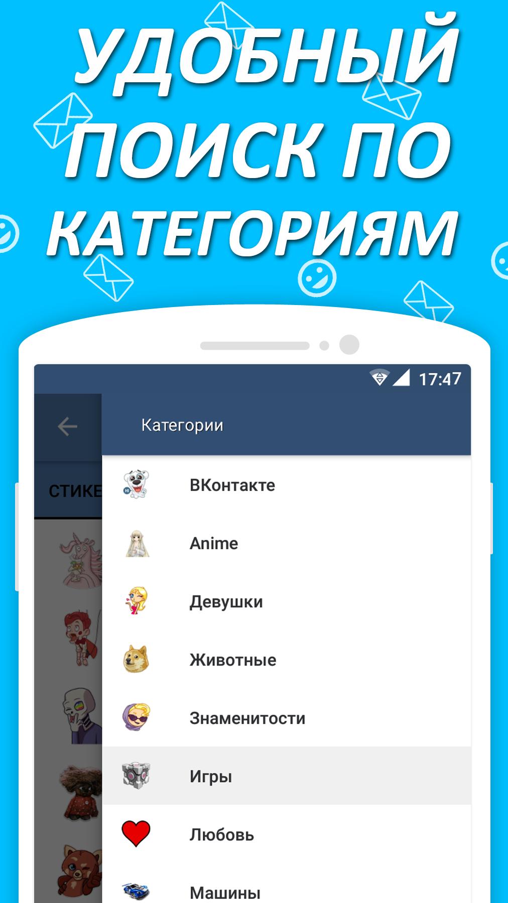 интересные приложения вконтакте для знакомства