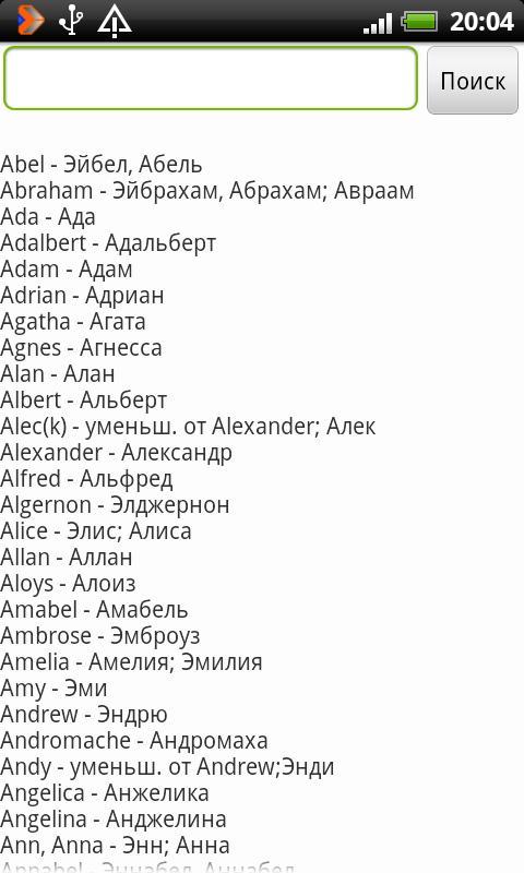 Самоучитель таджикского языка скачать бесплатно pdf