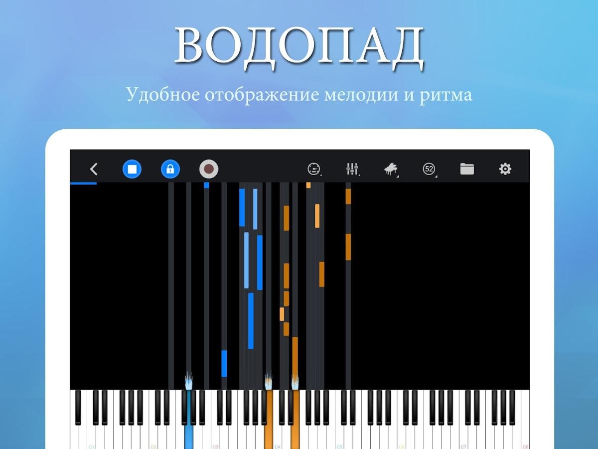 Симулятор пианино на клавиатуре скачать бесплатно